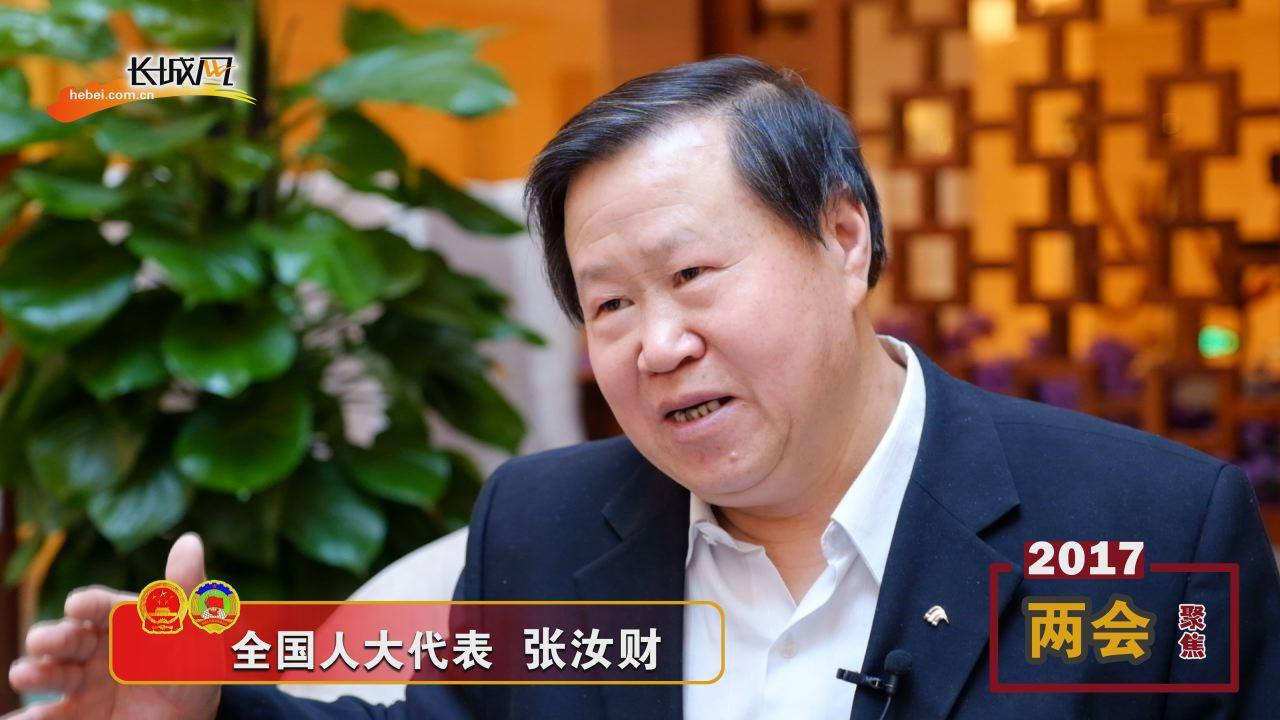 张汝财:打通京霸高速断头路 带动贫困地区脱贫增收
