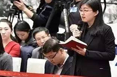 河北代表团答记者问 你关心的有答案吗