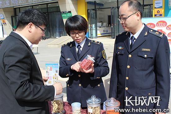 保定检验检疫局安国办事处举办中药质量宣传活动