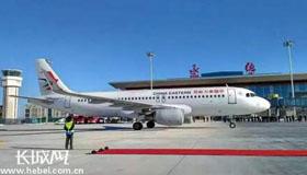 承德普宁机场2月23日成功试航