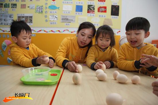 当日,为迎接农历二十四节气中的春分,邢台经济开发区爱尔迪国际幼儿图片