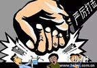 河北省召开打击制毒犯罪专项行动动员部署会