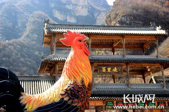京西百渡休闲度假区首届暨野三坡第十届开山节启动仪式在百里峡景区举行。