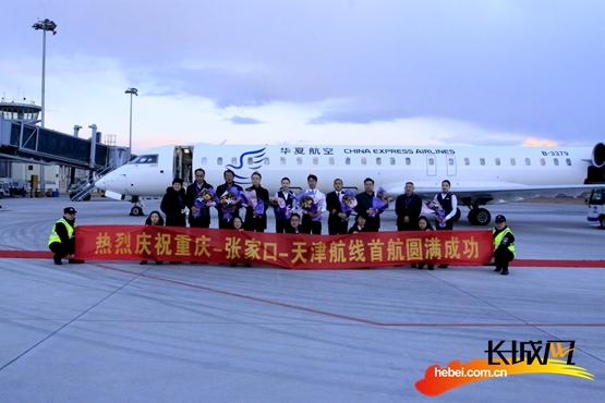 重庆到福州飞机要多久