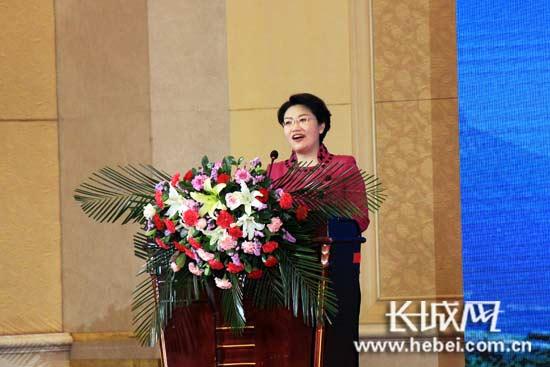 河北省旅游委副主任王荣丽致辞