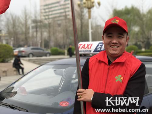 谁是河北最美出租车司机?评选标准看过来!