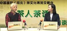 长城网《茶人茶话系列访谈》之——澜沧古茶邓斌