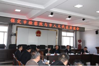 保定市检察院与驻唐县市人大代表座谈会召开