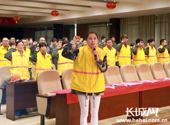 安全生产志愿者宣誓.刘亚会