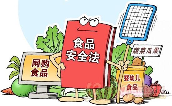 河北省3市上榜首批国家食品安全示范城市