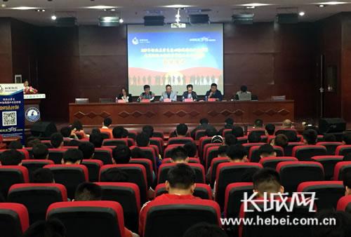 河北首支大学生爱心助残创业志愿者团队成立