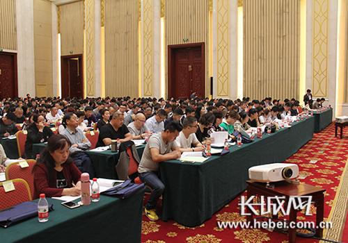河北省养老院服务质量建设专题培训班现场