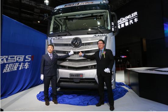 打造前瞻竞争力 福田汽车携超级卡车军团闪耀上海