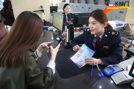 """衡水:互联网+税务""""春风行动""""暖民心"""