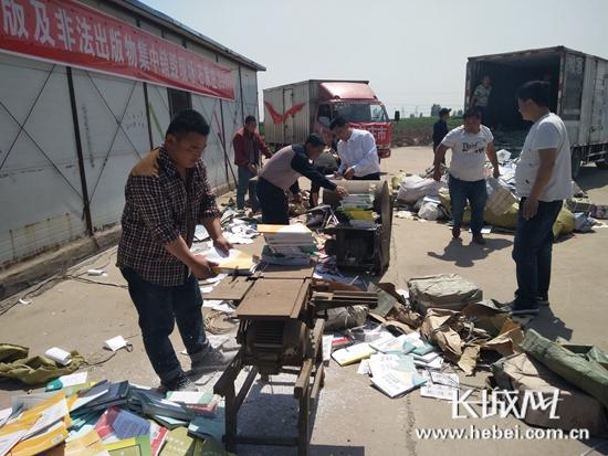 河北省集中销毁非法出版物22万件