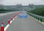 河北省发布10处高速公路施工点段