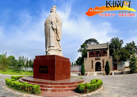 临漳近日将举办首届旅游周活动 票价五折优惠