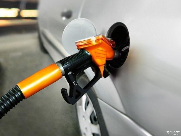 发改委:4月27日国内成品油价格不调整