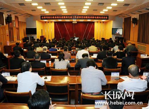 河北省司法厅分会场。图片由河北省司法厅提供