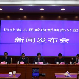 第六届中国汉牡丹文化节