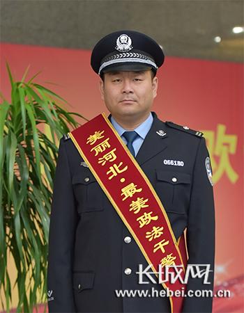"""""""美丽河北·最美政法干警""""李鑫宇"""