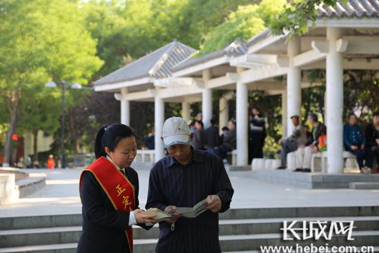 石市正定法院志愿者普法宣传进公园广场