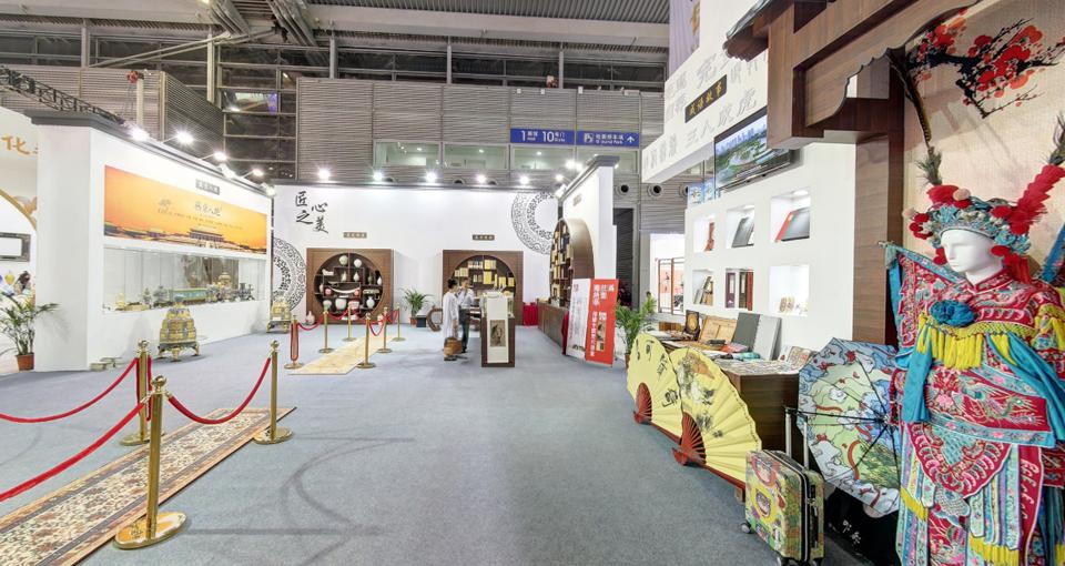 河北展厅网上文博会