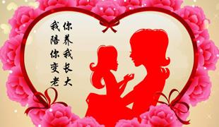"""母亲节带上老妈一起""""嗨"""" 相约浪漫花溪谷"""