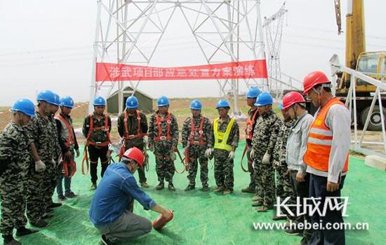 河北省送变电公司开展应急演练。图片由河北省送变电公司提供