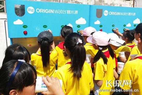 全国中小学生饮水健康公益活动走进雄安新区