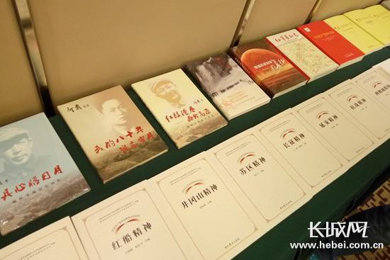 京冀出版社为书博会预热