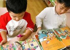 学前教育计划意见发布 鼓励普惠性幼儿园发展