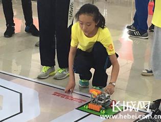世博国际娱乐省第三届中小学教育机器人竞赛圆满成功