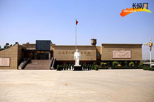 耿长锁纪念馆入选第五批河北省爱国主义教育基地