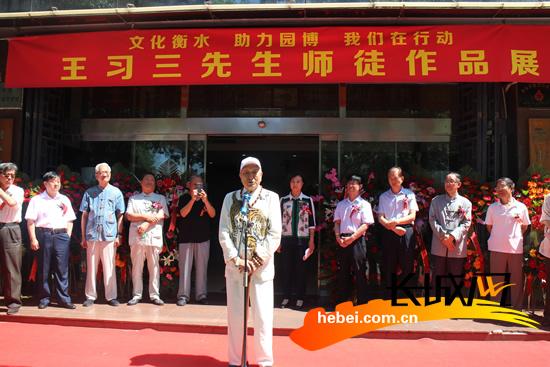 文化衡水 助力园博 王习三师徒内画展在衡水举行