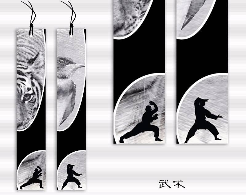 长城简笔画黑白步骤