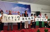 河北文化名人校园公益行走进新乐振华春蕾学校