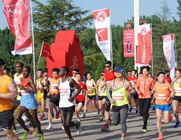2017红色涉县国际马拉松大赛启帷