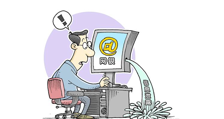 《网络安全法》明起实施 个人信息被盗怎么办?