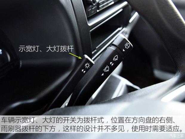 江铃汽车 特顺 2017款 2.8T商运型短轴中顶6/7/8座JX493