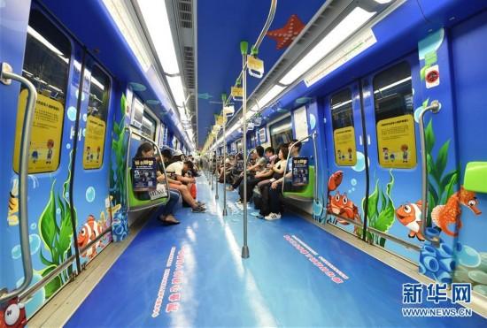 """当日,一列关爱儿童主题的地铁列车——""""博爱童行号""""地铁专列在南京"""