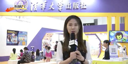 长城网推出《花香伴书香·醉美凤凰城》微视频