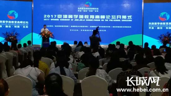 京保联合组建教育研究院 携手发展区域学前教育