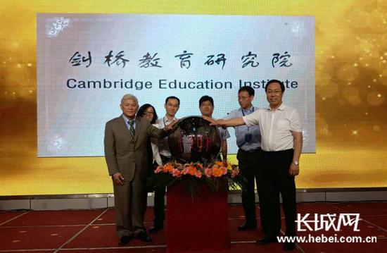 搜狐:京保联合组建教育研究院