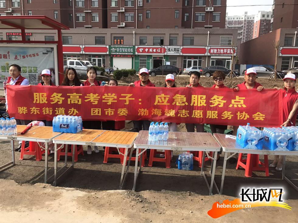 直击沧州高考首日 有一种青春叫高考