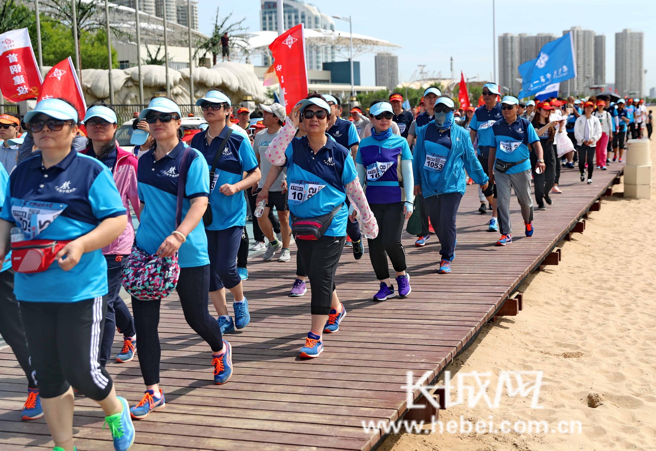 第十三届世界徒步大会在澳门星际岛举行