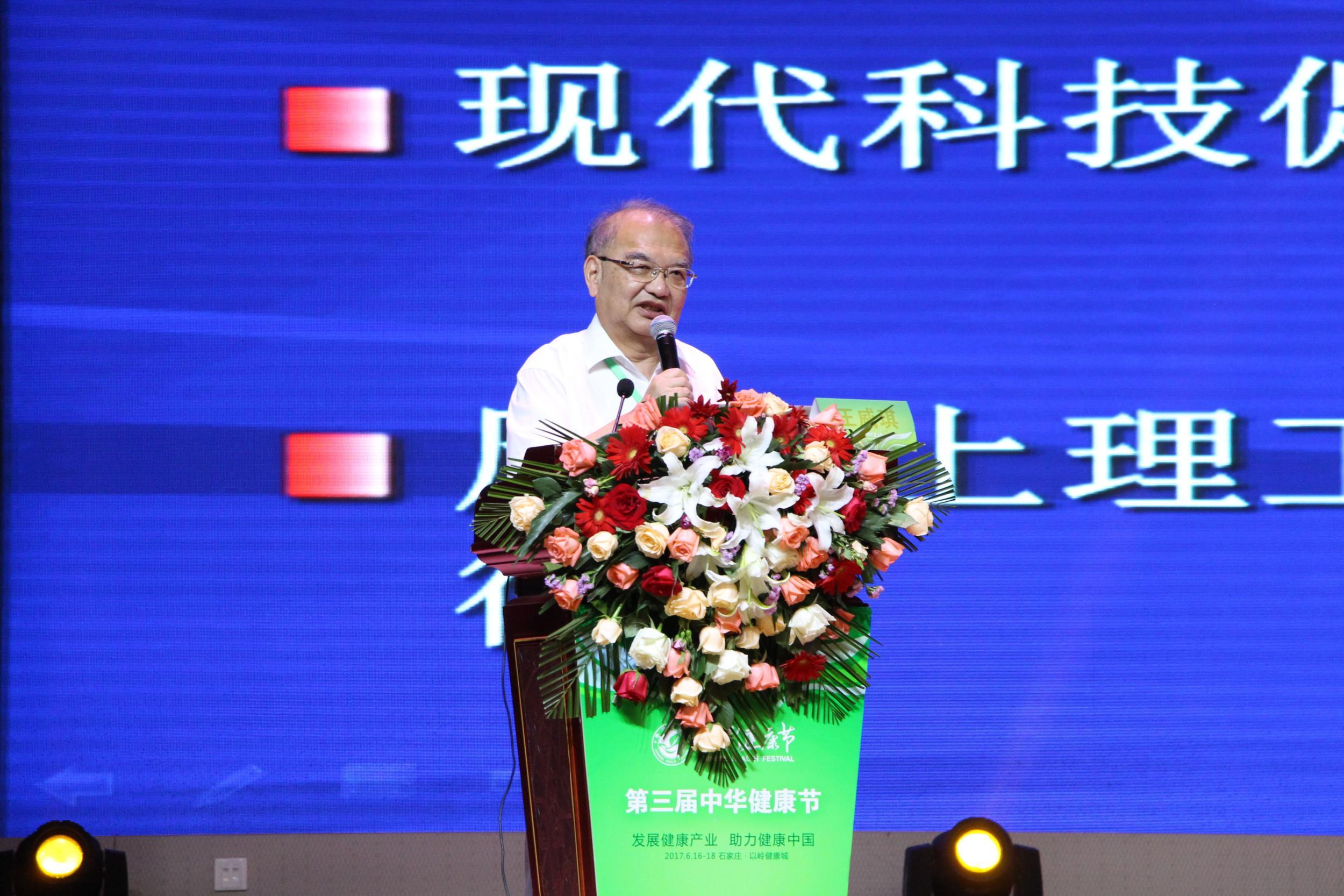 王威琪:对生物医学工程有关问题的认识
