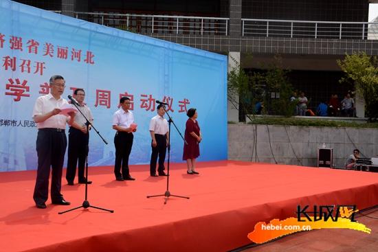 启动仪式上省社科院领导郭金平讲话。