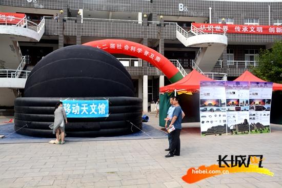 社会科学普及周邯郸学院展示现场。