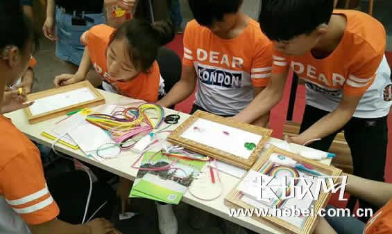 慈善义卖助力定州聋哑儿童 获群众点赞